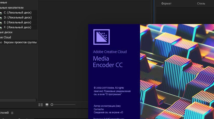 Adobe media encoder là gì