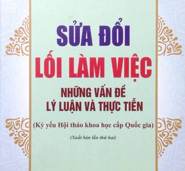 https://thienmaonline.vn/sua-doi-loi-lam-viec-pdf/