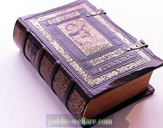 Folio là gì