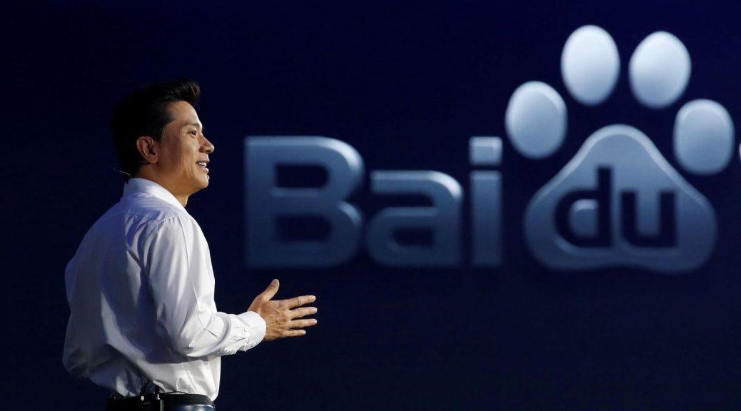 Baidu là gì