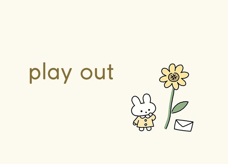 Play out là gì