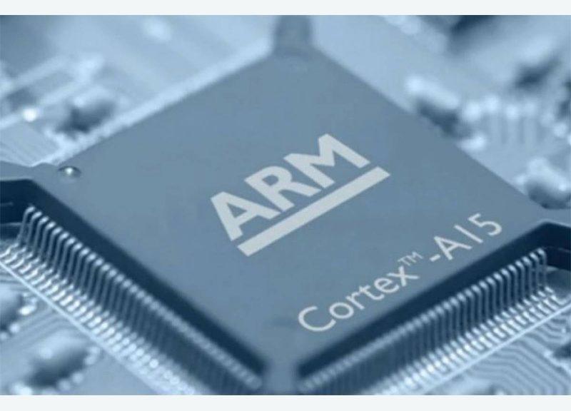 Chip arm là gì