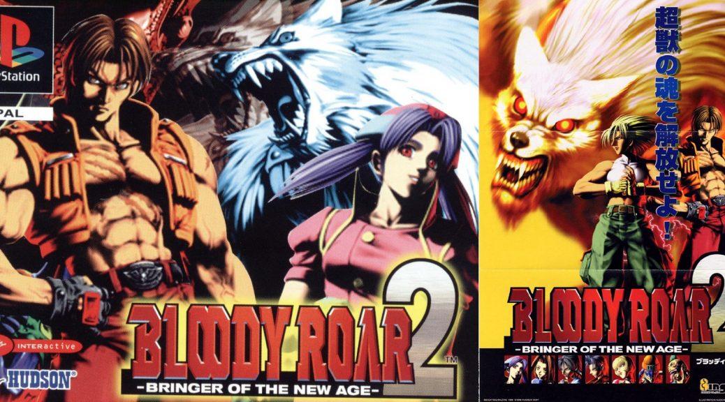 Download đấu trường thú 2 bloody roar 2 bản chuẩn, full nhân vật