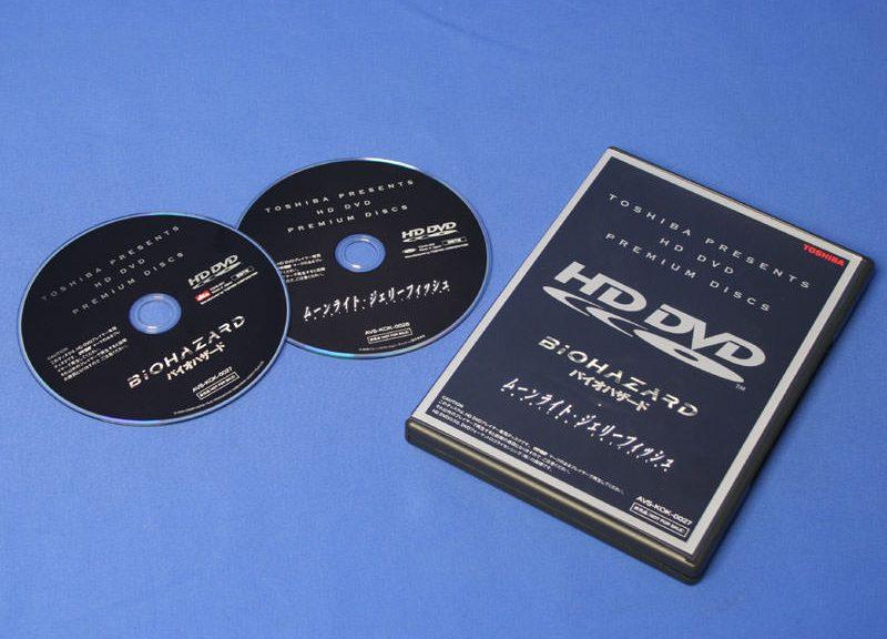 Dvd là gì